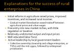 explanations for the success of rural enterprises in china