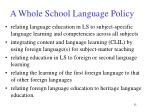 a whole school language policy