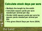 calculate stock days per acre