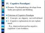 iv cognitive paradigm