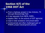 section 4 f of the 1966 dot act