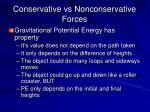 conservative vs nonconservative forces