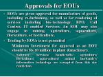 approvals for eous