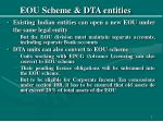 eou scheme dta entities