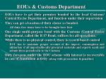 eous customs department