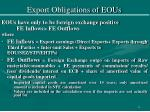 export obligations of eous