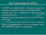 tax concessions for eous