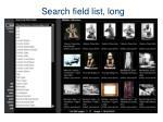 search field list long