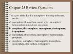 chapter 25 review questions6