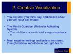 2 creative visualization21