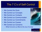 the 7 c s of self control