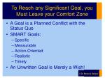 to reach any significant goal you must leave your comfort zone