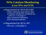 nox catalyst monitoring lean nox and scr