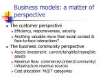 business models a matter of perspective