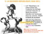 v la seconde r publique 1848 1851