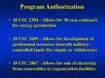 program authorization