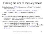 finding the size of max alignment