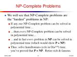 np complete problems16