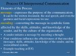 process of interpersonal communication