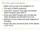 for the quiz tomorrow