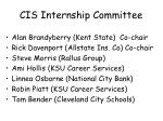 cis internship committee