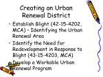 creating an urban renewal district