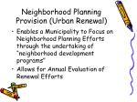neighborhood planning provision urban renewal