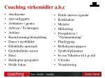 coaching virkemidler a b c