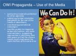 owi propaganda use of the media