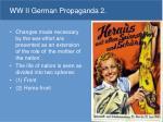 ww ii german propaganda 2