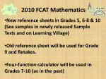 2010 fcat mathematics6