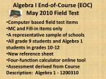 algebra i end of course eoc may 2010 field test