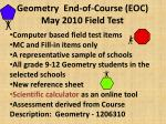 geometry end of course eoc may 2010 field test