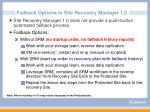 failback options in site recovery manager 1 0