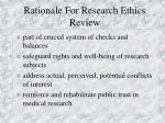 rationale for research ethics review