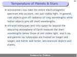 temperature of planets stars