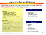 japan s senior citizens