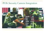 pos security camera integration