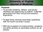university of virginia journal of medicine