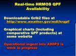 real time hrmos qpf availability