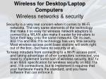 wireless for desktop laptop computers wireless networks security