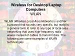 wireless for desktop laptop computers wlan