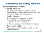 components of a quality standard