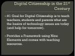 digital citizenship in the 21 st century