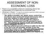 assessment of non economic loss