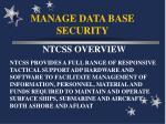 manage data base security