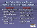 high school literacy differs from elementary school literacy