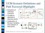 ucm scenario definitions and path traversal highlight