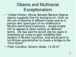 obama and multiracial exceptionalism