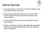 cell to cell call